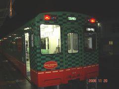 2006.11真岡への仕事の旅