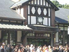 クラッシックな原宿駅と現代の象徴の竹下通り