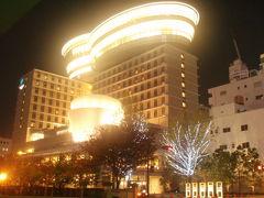シティプラザ大阪宿泊記
