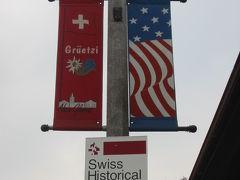 Little Switzerland(スイス村)