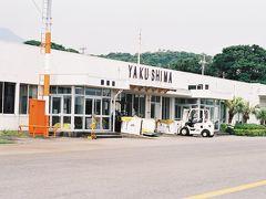 セスナで行く九州【レグ4】新種子島空港→屋久島空港