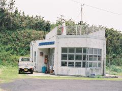 セスナで行く九州【レグ5】屋久島空港→薩摩硫黄島飛行場