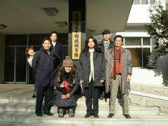 延吉→瀋陽へ 1 在瀋陽日本国総領事館 広報文化センター