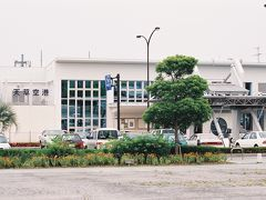 セスナで行く九州【レグ7】枕崎飛行場→天草飛行場