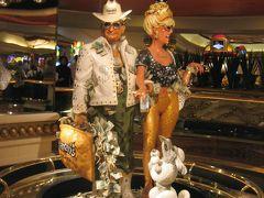 Las Vegas  ? Harrah's→Rio カーニバル