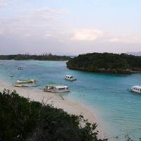 石垣島1泊2日の旅 ?(2006年12月)