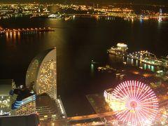 横浜ロイヤルパークホテル パプリックスペース&カフェフローラ朝食