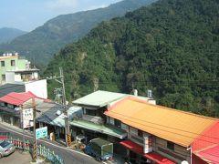 竹東~五峰 -台湾の旅-