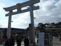 初詣・広島護国神社