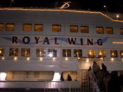エンターテイメント・レストラン船 ロイヤルウィング乗船