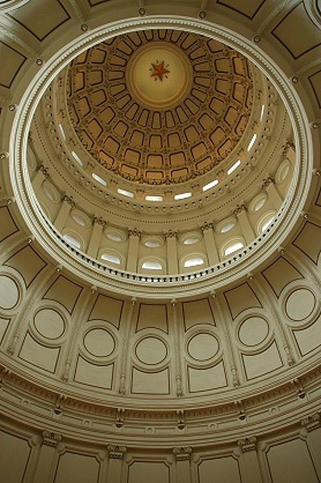 ★北・中米、車旅(2)テキサス州の州都オースティンで州議事堂見学