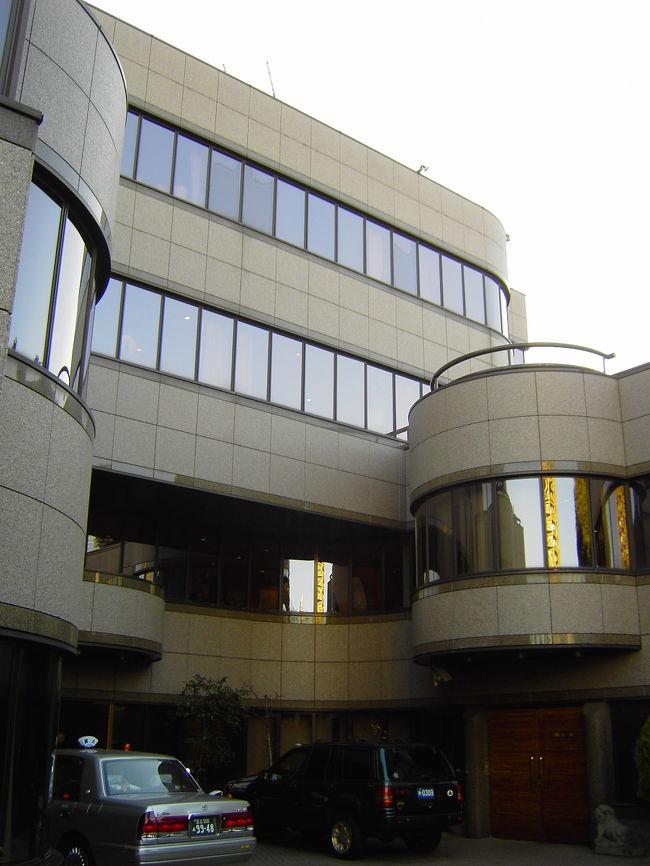 日本には現在170ヶ国ほどの大使館や領事館がありますが、普段はなかなか入ることの出来ないところです。<br /><br />これまでに様々な用事で、あるいは、招かれたりして、いくつかの大使館(英国大使館、カナダ大使館、ポルトガル大使館、アルゼンチン大使公邸、スリランカ大使館、チュニジア大使館、中国大使館等)を訪ねました。<br /><br />どの大使館もその国独特のインテリアや建物などを見ることが出来、大変興味深いものがありました。あまり知ることの出来ない内部のインテリアを中心に紹介したいと思います。この表紙の写真はアルゼンチン大使館です。<br /><br />      ■■■■ 「日本の中の外国」シリーズ  ■■■■<br /><br />○ 「日本の中の外国 ② ー アイルランド大使館とチェコ大使館を訪ねて」<br />  http://4travel.jp/travelogue/10571643 <br /><br />○ 「日本の中の外国 ③ ー スロヴェニア大使館を訪ねて」<br />  http://4travel.jp/travelogue/10579137<br /><br />○ 「日本の中の外国 ④ ー イラン大使館とオランダ大使公邸を訪ねて」<br />  http://4travel.jp/travelogue/10618173<br />