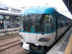 2007年1月青春18きっぷの旅3(兵庫県)