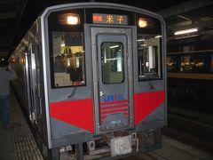 2007年1月青春18きっぷの旅4(鳥取県)