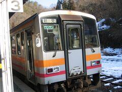 2007年1月青春18きっぷの旅7(広島県)
