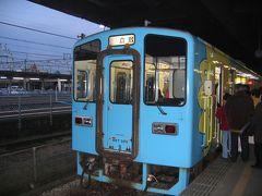 2007年1月青春18きっぷの旅8(岡山県)