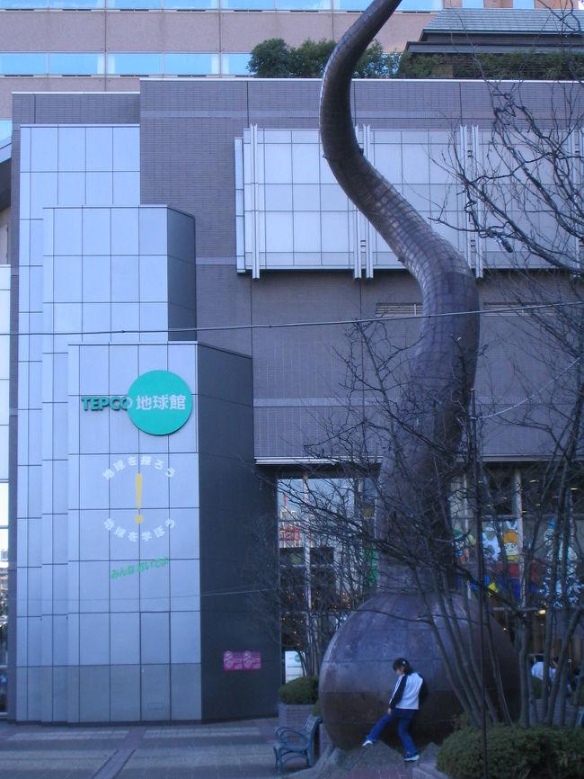 TEPCO地球館に行ってきましたぁ!<br />日帰りの旅行記です。<br /><br />長男(9歳)が学校の遠足?で行って面白かったので、<br />連れてけぇ~ということで連れてっちゃいました。<br /><br />要するに、地球館の中にあるTVゲーム(カーレース)が<br />やりたかったわけです。^_^;<br /><br />自宅から車で約40分くらいですかね。<br />駐車場は施設内で500円以上購入で2時間まで無料。<br />マクドナルドが入っているので、2時間無料で残り1時間は<br />200円でした。