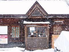 2007・小樽雪あかりの路&小樽グルメ♪