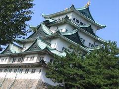 2004年8月9日 名古屋ぶらぶら旅行