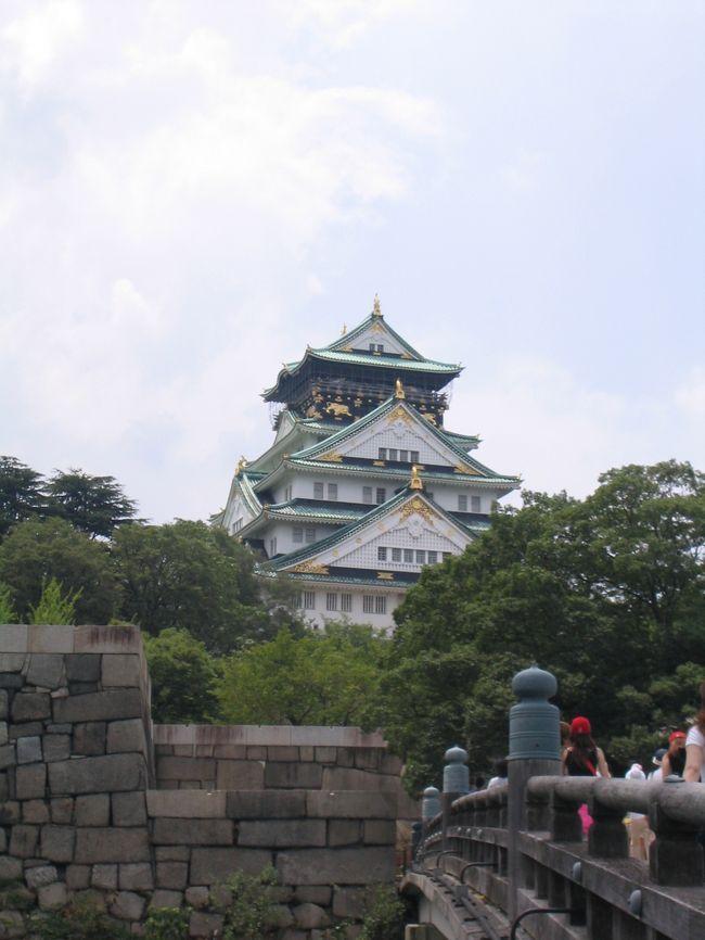 大阪城を見てきました