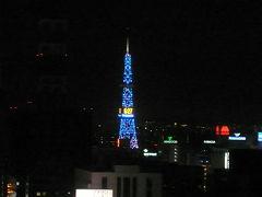札幌1泊2日の旅(2007年2月)