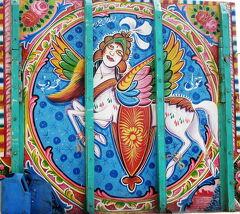Pakistan Truck Art  面白くてやめられない「けばトラ」ウォッチング 白馬の天女 Buraque