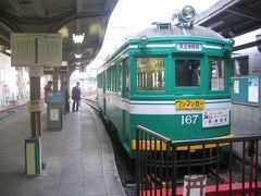研修ついでに阪堺電車