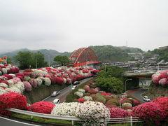 呉 音戸大橋