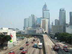 香港島 -香港・バンコク・ハノイ周遊の旅-