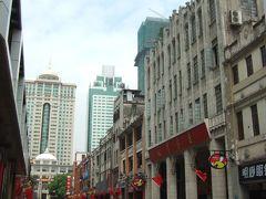 廣州 -香港・バンコク・ハノイ周遊の旅-