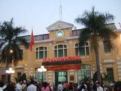 Haiphong -香港・バンコク・ハノイ周遊の旅-