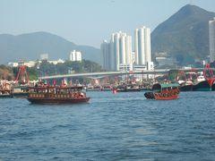 香港仔~南丫島~山頂 -香港・バンコク・ハノイ周遊の旅-