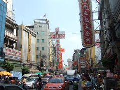 バンコク・チャイナタウン編 -香港・バンコク・ハノイ周遊の旅-