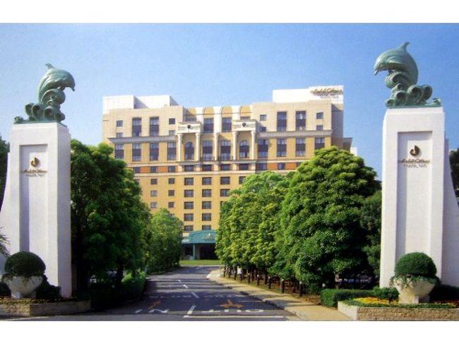 舞浜にあるホテルオークラ東京ベイに<br />お泊りに行ってきました。<br />冬はお泊りの料金が普段より安いので、うれしいです♪<br />今回はJCBトラベルのプランで、一泊朝食つきで一人1万円です。