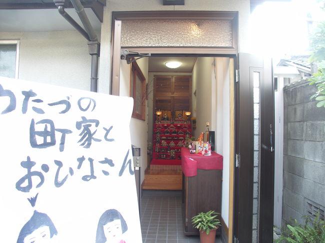 http://town.utazu.kagawa.jp/1news_kiji/pdf/20070219-1.pdf<br /><br />「古い町並み人形が彩り−うたづの町家とおひなさん」<br />http://www.shikoku-np.co.jp/kagawa_news/locality/article.aspx?id=20070303000417