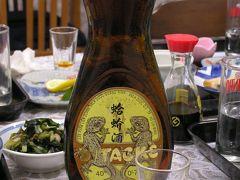 八丈島で「ヤモリ酒」初体験