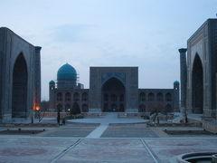 10年ぶりのウズベキスタン−サマルカンドその2