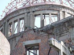 広島・平和記念公園 2006春 第二次世界大戦を辿る