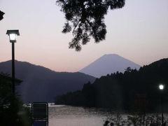 神奈川県*箱根温泉*