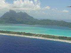 常夏の楽園ボラボラ島