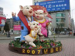 延吉 西市場、公園橋付近 日曜の午後