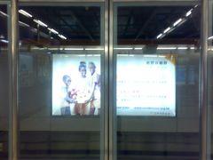 地を這う旅 ~ 香港・東涌(トンチョン)