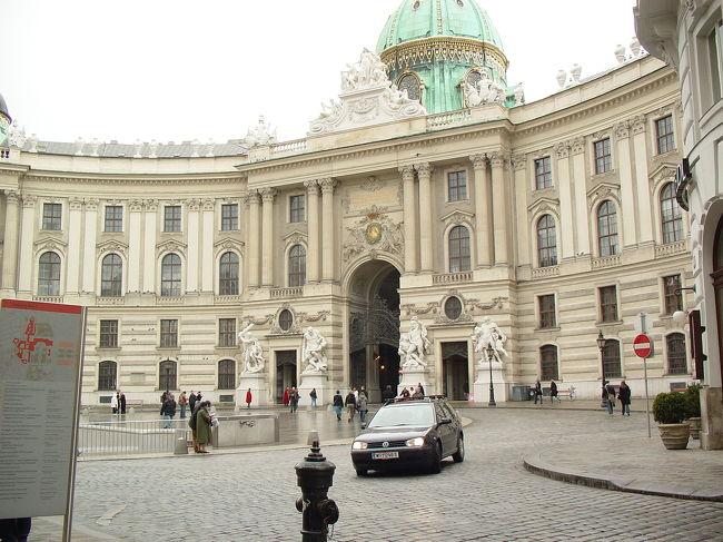 いつかはウィーンへ行きたいと思っていた私。ついでにお隣の国、ハンガリー・ブタペストとチェコ・プラハにも足を伸ばしてみました。<br /><br />いよいよ到着。ドキドキしながらも、まずは地下鉄U3Herrengasseで降りてホーフブルク宮殿へ。今日は金曜なので、少年合唱団のチケットを買いに王宮礼拝堂へ向かいました。チケットを頼んでいると、扉の奥の方から歌声が!ちょっと得した気分です。<br /><br />そのままAukustiner.strのチケット屋に向かい、イロイロ気になるチケットを買おうとしたところ・・・ここは現金じゃないと売ってくれないらしく、持ち合わせも無くて断念しました。カードじゃ売ってくれない所があるなんて初めて知った私。しかも残席が少なくて、悩んだ結果まだ日にちもあるので出直すことにしました。確かに金券ショップみたいな所だと、カードはNGかな?(翌日行くとここは休みで、結局ここでは買えず)