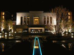 3.エクシブ京都八瀬離宮 天然温泉大浴場THE SPA パブリックスペース ラウンジのブランチ