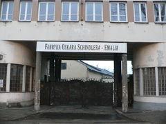 シンドラーの工場