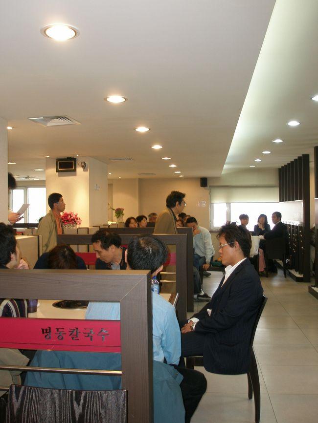 2007年4月14日(土)、延辺日本人会・臨時総会が開催されました。遠くは富山県、長野県、同じ東北三省内では瀋陽、長春からの参加者もいらっしゃいました。<br /><br />延辺日本人会臨時総会<br />日 時:2007年4月14日(土)11:30より<br />店 名:明洞刀削面(ミョンドン カルグクス)<br />場 所:愛得百貨店を南に200m 2階<br />電 話:0433−271−0204<br />会 費:40元