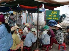 中部ベトナム1: サワンナケート⇒ドンハ ツーリストバス移動