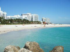 マイアミビーチ滞在記