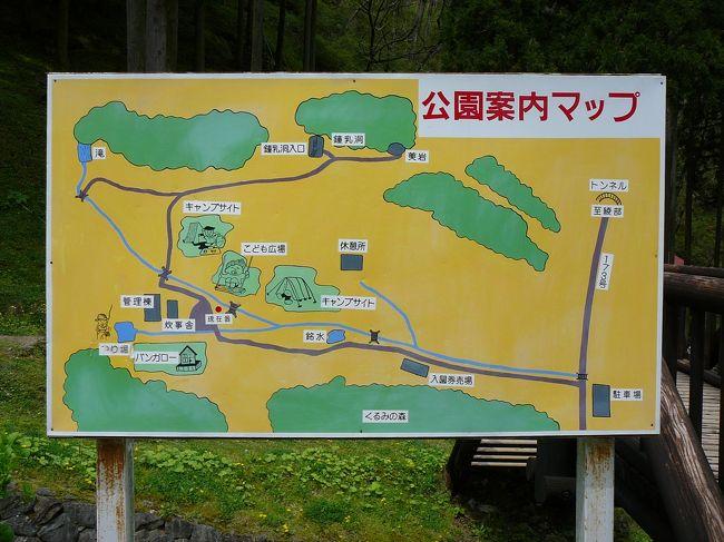 京丹波町は、京都府のほぼ中央部にあたる丹波高原の由良川水系上流部に位置し、古くから、都と丹後・山陰地方を結ぶ交通の要衝として栄えました。現在でも京都縦貫自動車道やJR山陰本線をはじめ、国道9号、27号、173号などが交わり、交通環境に恵まれた地域です。<br />ドライブ散策順路<br /> →京都縦貫自動車道丹波IC→琴滝、玉雲寺→九手神社→質志鍾乳洞公園→質美八幡宮→大福光寺→昼食・休憩→わち山野草の森→長源寺(がん封じ寺)→祥雲寺・天足堂(ぼけ封じ寺)→七色の木→京都縦貫自動車道沓掛IC<br />