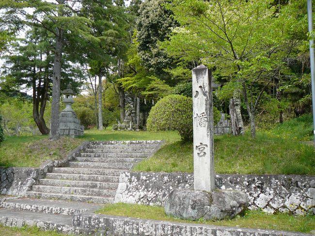 京丹波町は、京都府のほぼ中央部にあたる丹波高原の由良川水系上流部に位置し、古くから、都と丹後・山陰地方を結ぶ交通の要衝として栄えました。現在でも京都縦貫自動車道やJR山陰本線をはじめ、国道9号、27号、173号などが交わり、交通環境に恵まれた地域です。<br />ドライブ散策順路<br /> →京都縦貫自動車道丹波IC→琴滝、玉雲寺→九手神社→質志鍾乳洞公園→質美八幡宮→大福光寺→昼食・休憩→わち山野草の森→長源寺(がん封じ寺)→祥雲寺・天足堂(ぼけ封じ寺)→七色の木→京都縦貫自動車道沓掛IC<br /><br />質美八幡宮 <br /> 平安時代の創建と伝えられる古い神社です。現在の本殿は1796(寛政8)年に再建されました。境内には樹齢約400年のスギやヒノキなどの古木が茂り、本殿や拝殿がひっそりと厳かなたたずまいを見せています。<br /> <br />